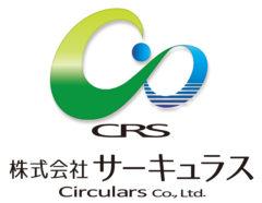 株式会社サーキュラスの公式ホームページ